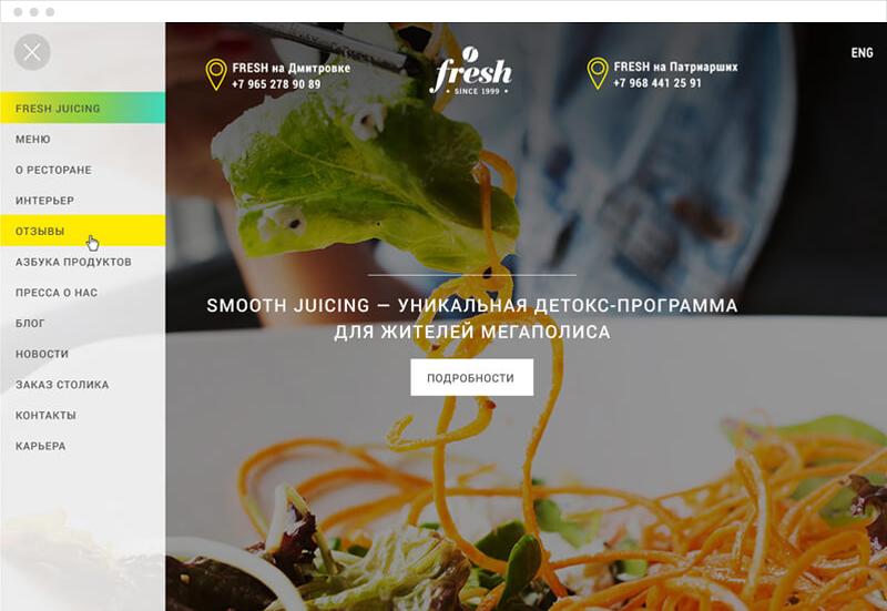 fresh_m