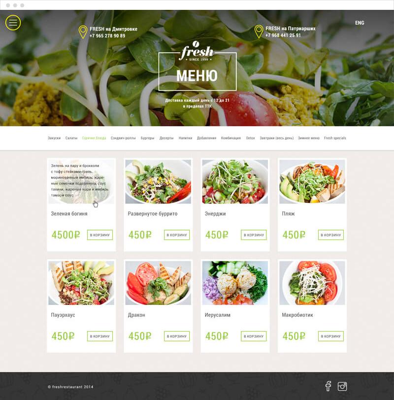 fresh_menu