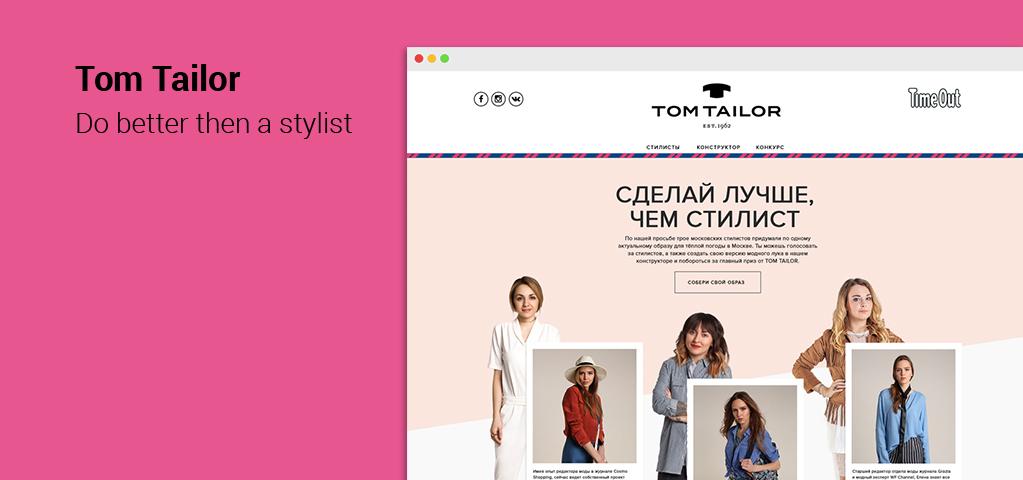 Tom_Tailor_prev_works
